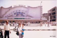 Raj Mandir Jaipur - One Photo From My Album
