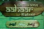 Aahaar Kuteer Begumpet-The Millet Restaurant