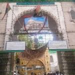 Visit to Ajmer Sharif Dargah of Hazrat Khwaja Moinuddin Hasan Chishti (R.A)