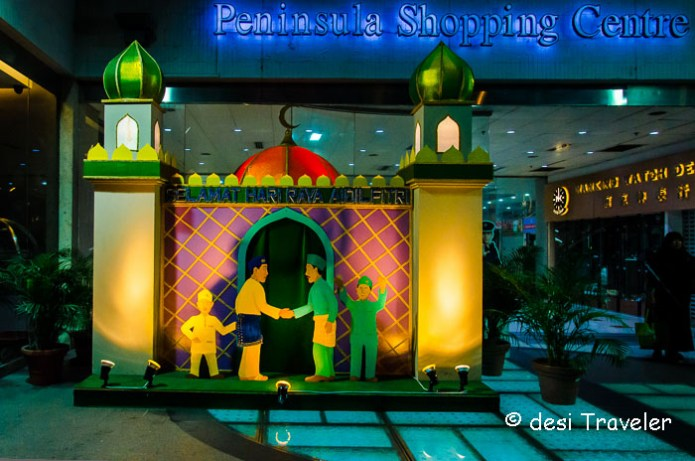 Ramzan decorations Singapore