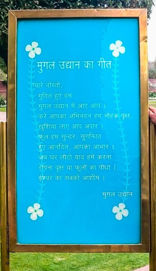 Mughal Gardens Delhi (6)