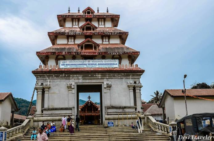 Bhagamandala Temple Coorg