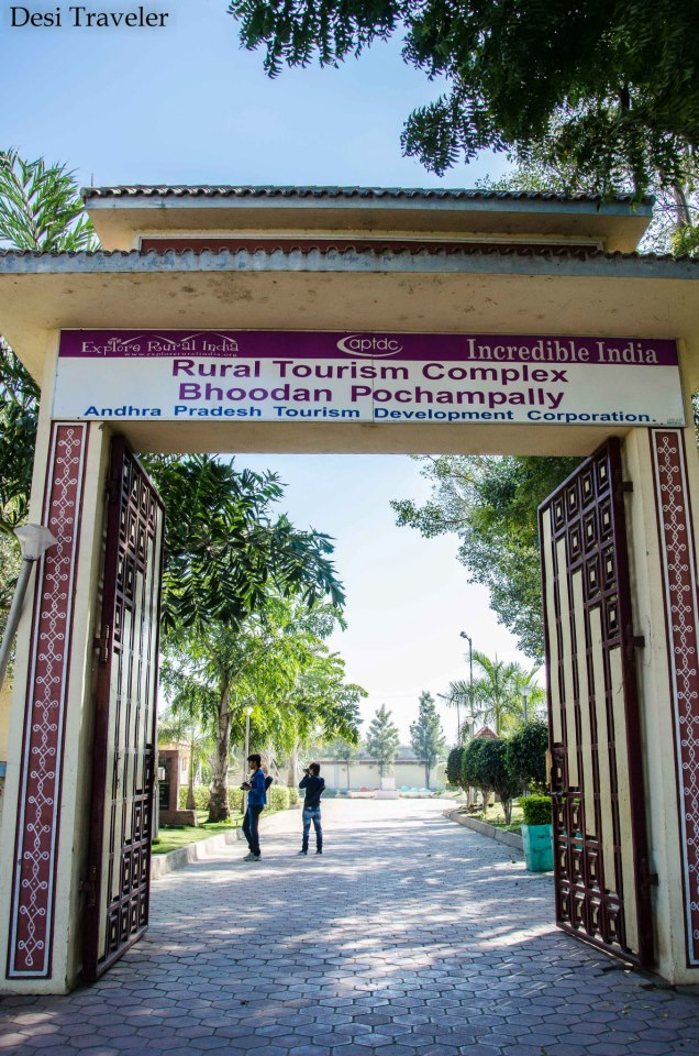 How to reach Rural Tourism Complex Bhoodan Pochampally, Telangana