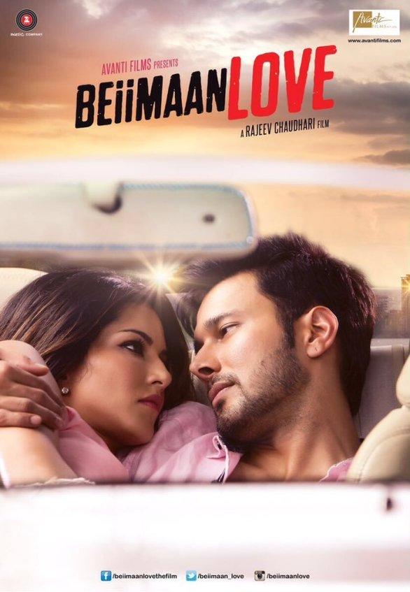 beiimaan-love-2
