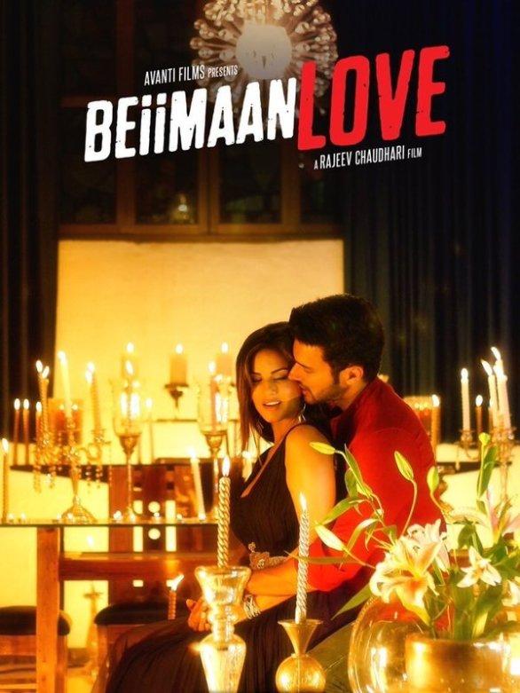 beiimaan-love-news-poster
