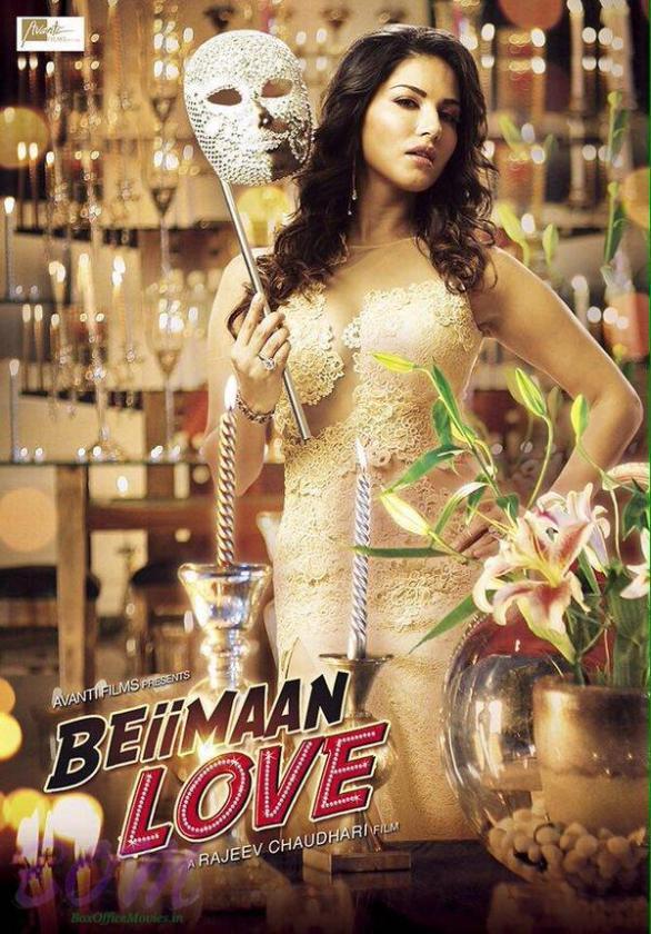 new-poster-of-beiimaan-love