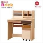 小島工芸・Brick(ブリック)