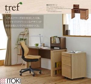 イトーキ・トレフYTF-D126