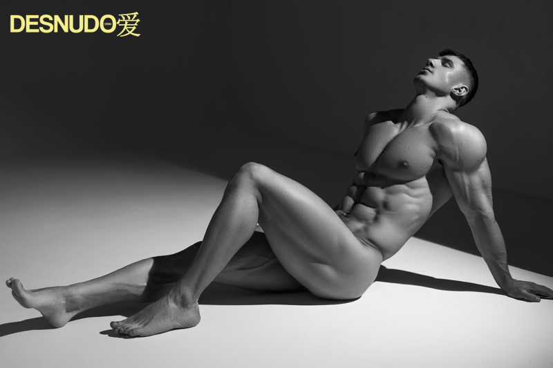 EDITORIAL: THE ADONIS