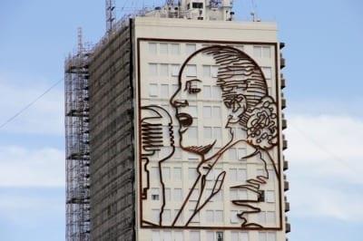 555ca1360977c.com ba street art 400x266 - Los 100 años de Evita en exposiciones, una plataforma virtual y réplicas de obras emblemáticas - Télam