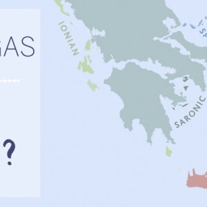 Ilhas Gregas: qual escolher?