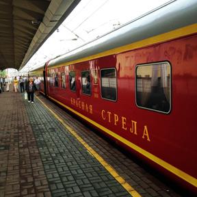 Red Arrow: trem noturno entre São Petersburgo e Moscou (ou vice-versa)