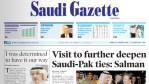 Jeddah-Based Newspaper Saudi Gazette Goes Digital Only, Draws Mixed Emotions