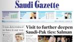 Jeddah-Based Newspaper Saudi Gazette Goes Digital Only, Draws Mixed Emotions