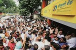 Banking Crisis in India Hits New Benchmark