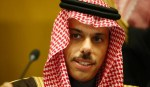 Saudi FM Expresses Support for Palestinian State Based On 1967 Borders