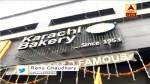 Modi Govt. Asks 'Karachi Bakery' to Change Brand Name (Video)