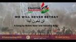 New Song By Turkish Lyricist Spotlights Palestine, Kashmir