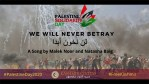 New Song By Turkish Lyricist Spotlights Palestine, Kashmir