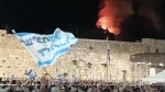 Israelis Celebrate Jerusalem Day at Al Aqsa as Fire Rages in Background (Video)