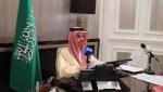 Saudi Arabia Slams Israel's Palestine Atrocities