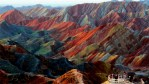 China and Peru's Rainbow Mountains Mentioned in the Quran (Video)