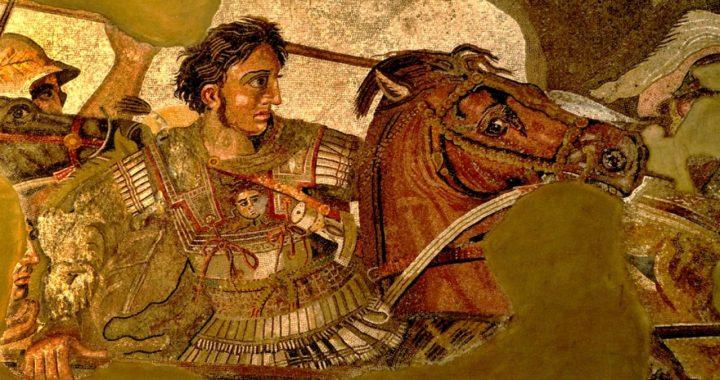 ¿Quién fue: Alejandro Magno?