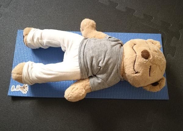 Savasana, la postura de yoga para resetear la mente – Despierta y Entrena