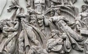 In this photo taken on Wednesday, May 4, 2016, a bas-relief decorates the facade of the Romanian National Opera building in Bucharest, Romania.