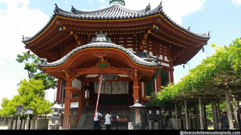 Nara Kofuku-ji temple bouddhique