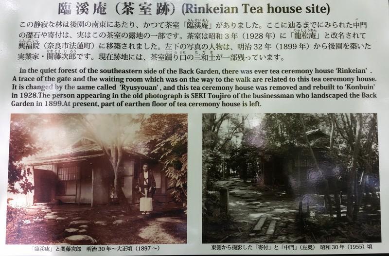 Nara maison de thé isuien garden
