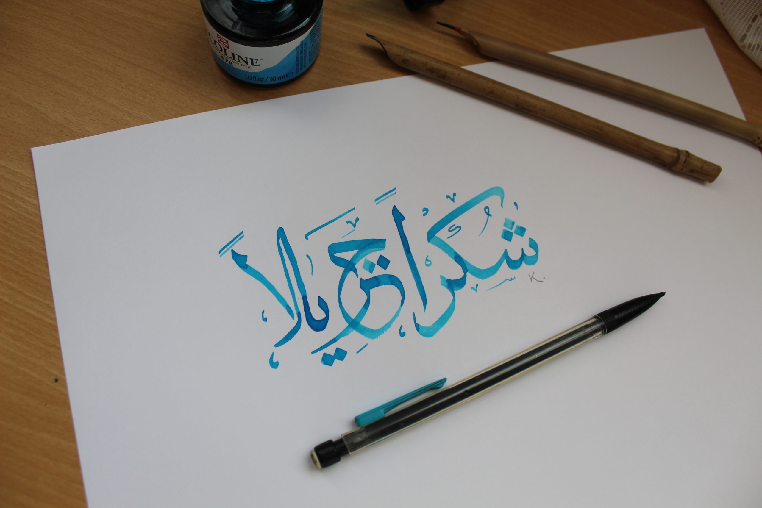 calligraphie merci beaucoup