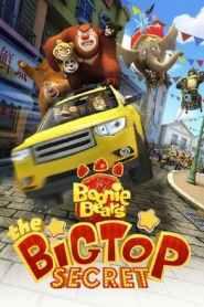 Boonie Bears : The Big Top Secret (2016)