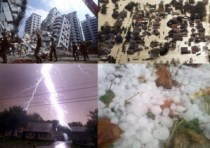 Taiwan Earthquake Kills Thousands