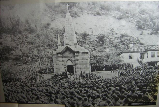4 май 1897 г. - освещаване на Костницата от търновският митрополит Климент (Васил Друмев)