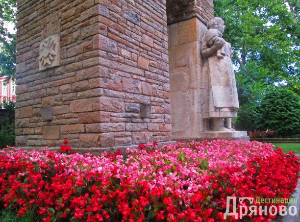 Цветята и Майка България 1 - лого