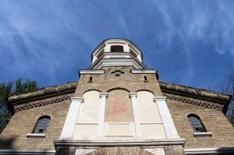 "Храм ""Св. Архангел Михаил"", построен през 1845 г."