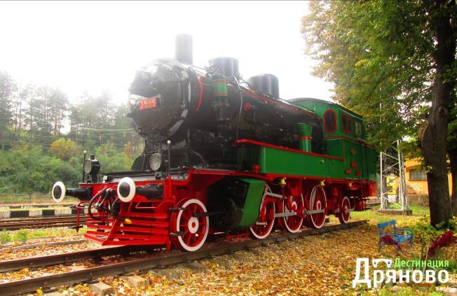 Локомотив - лого 1