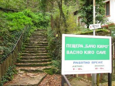 Пещера Бачо Киро - табела