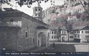 Храмът в манастира