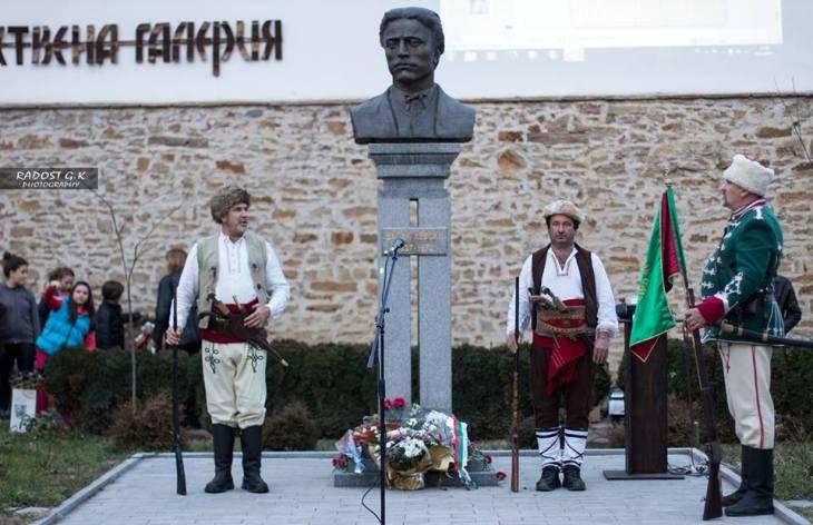 Васил Левски - отбелязване на 141 г. от обесването му