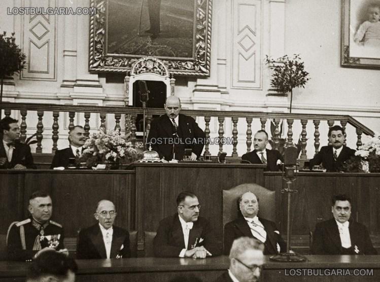 Стойчо Мошанов - председател на XXIV ОНС