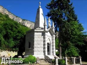 Паметник-костница в чест на загиналите въстаници от четата поп Харитон