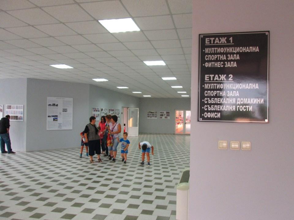 Спортната зала