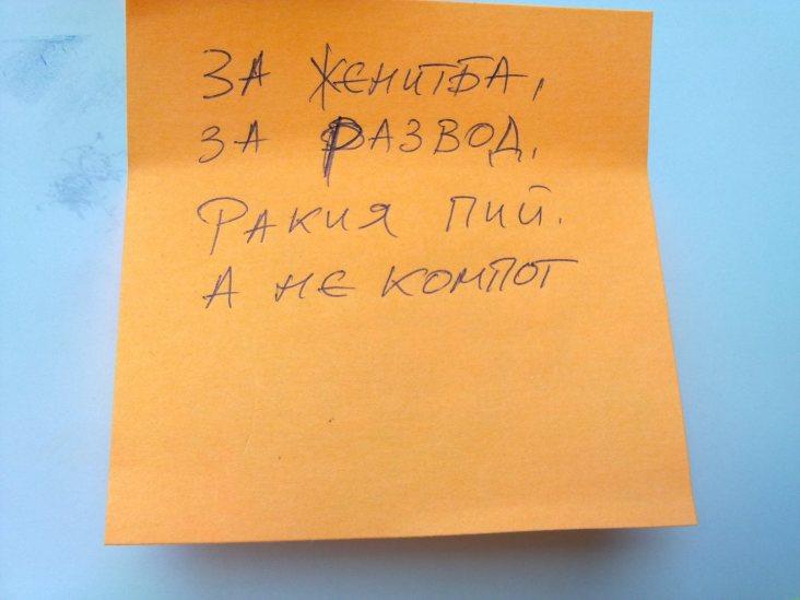 """""""Ракия-магия"""" - Хайку 2"""