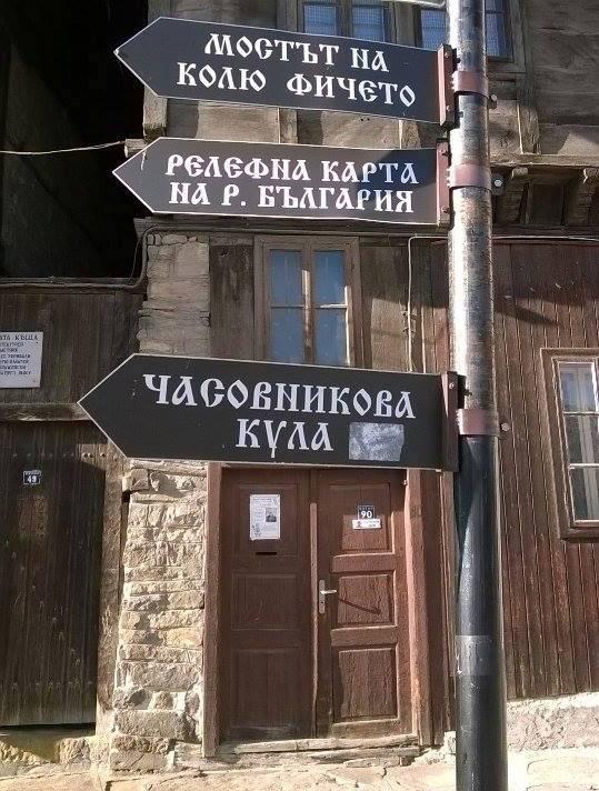 Ваня Сиракова - табели