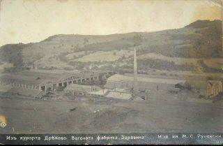 Вагонния завод, Люб. Юруков