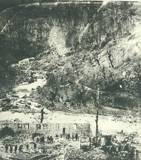 Дряновски манастир 1876 г.; Архиви България 3