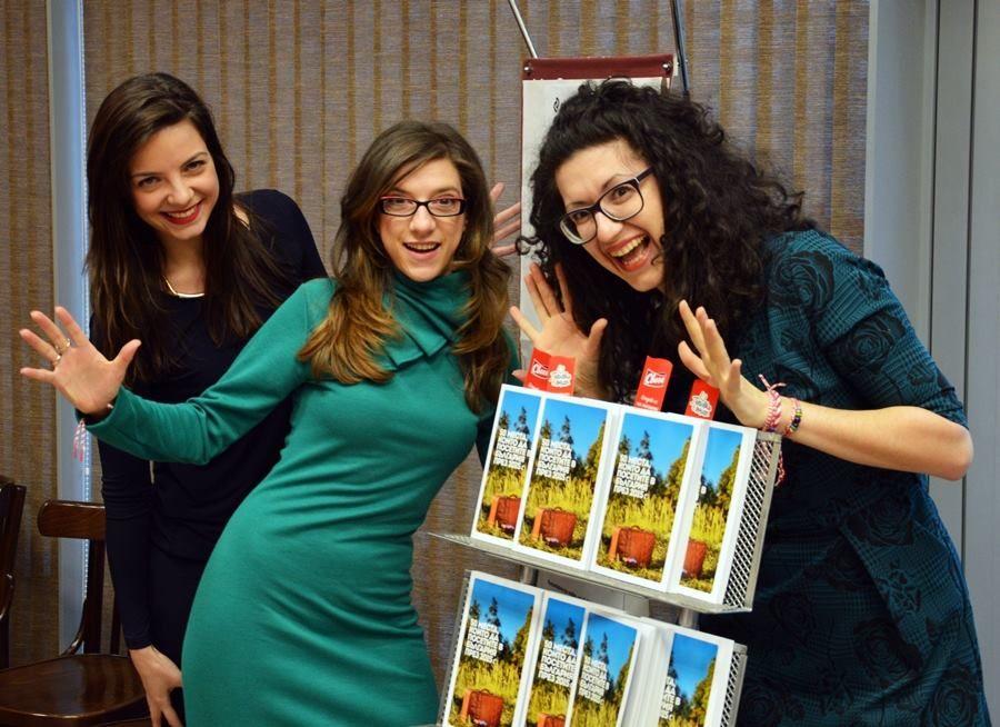 Ива, Мария и Марина