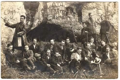 Пещера Бачо Киро, 1936 г.